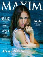 Maxim Magazine [Switzerland] (November 2014)