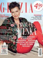 Grazia Magazine [Poland] (May 2017)
