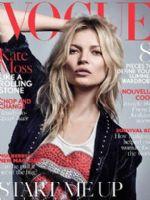 Vogue Magazine [United Kingdom] (May 2016)