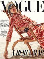 Vogue Magazine [Portugal] (August 2016)
