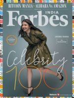 Forbes Magazine [India] (January 2018)