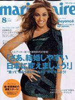 Marie Claire Magazine [Japan] (August 2009)