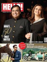 Hello! Magazine [India] (January 2016)