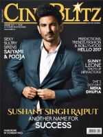 Cinéblitz Magazine [India] (January 2017)