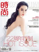 Cosmopolitan Magazine [China] (August 2015)