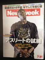Newsweek Magazine [Japan] (27 July 2012)