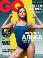 GQ Magazine [Russia] (July 2015)