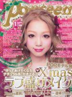 Popteen Magazine [Japan] (January 2013)