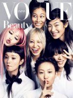 Vogue Beauty Magazine [Japan] (September 2016)