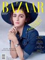 Harper's Bazaar Magazine [India] (July 2015)
