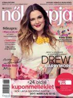 Nõk Lapja Magazine [Hungary] (8 March 2017)