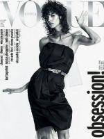 Vogue Magazine [South Korea] (October 2018)