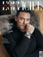 L'Officiel Hommes Magazine [Kazakhstan] (August 2018)
