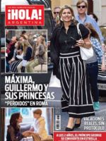 Hola! Magazine [Argentina] (26 April 2016)