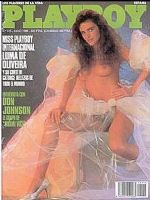 Playboy Magazine [Spain] (July 1988)