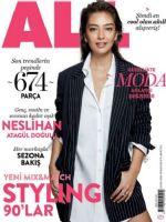 All Magazine [Turkey] (September 2016)