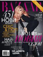 Harper's Bazaar Magazine [Bulgaria] (June 2011)