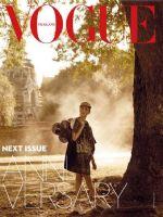Vogue Magazine [Thailand] (February 2015)