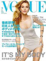 Vogue Magazine [Japan] (July 2015)