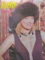 Novyny Kinoekranu Magazine [Soviet Union] (December 1989)