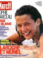 Paris Match Magazine [France] (22 February 1985)