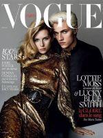 Vogue Magazine [France] (May 2016)