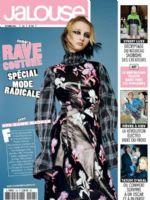 Jalouse Magazine [France] (October 2016)
