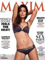 Maxim Magazine [India] (May 2015)