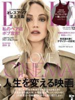Elle Magazine [Japan] (December 2018)
