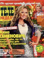 Teleweek Magazine [Russia] (3 January 2011)
