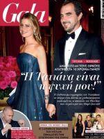 Gala Magazine [Greece] (10 March 2019)