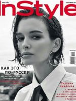 InStyle Magazine [Russia] (October 2019)