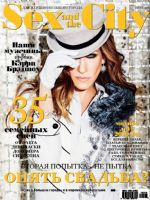 Sex And The City Magazine [Russia] (June 2010)