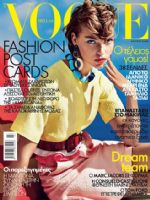 Vogue Magazine [Greece] (March 2012)