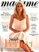 Madame Figaro Magazine [Greece] (June 2018)