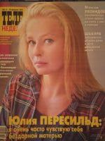 Teleweek Magazine [Russia] (6 February 2017)