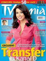 TV Mania Magazine [Romania] (11 September 2016)