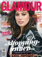 Glamour Magazine [Hungary] (October 2017)