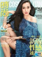 Cosmopolitan Magazine [China] (May 2014)