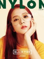 Nylon Magazine [Japan] (September 2017)