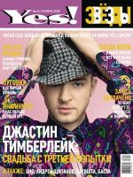 Yes! Zvezdy Magazine [Russia] (November 2008)