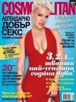 Cosmopolitan Magazine [Bulgaria] (January 2013)