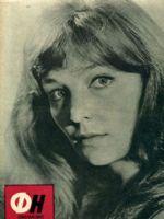 FN Filmovy Noviny Magazine [Bulgaria] (November 1973)
