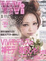 Vivi Magazine [Japan] (January 2013)