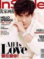 InStyle Magazine [China] (March 2018)