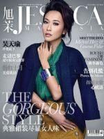 Jessica Magazine [Malaysia] (October 2012)