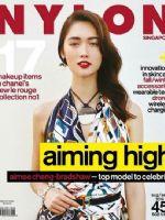 Nylon Magazine [Singapore] (August 2016)
