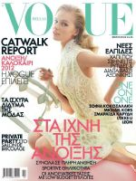 Vogue Magazine [Greece] (February 2012)