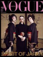Vogue Magazine [Japan] (October 2018)