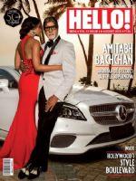 Hello! Magazine [India] (August 2016)